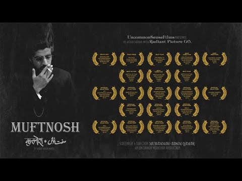 Muftnosh | Short Film of the Day