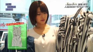 Juice=Juice 金澤朋子 がスタジオライブ衣装を夢展望で、セルフプロデ...