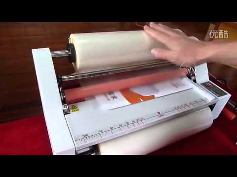 Brand New V350 Laminator Four Rollers Hot Roll Laminating