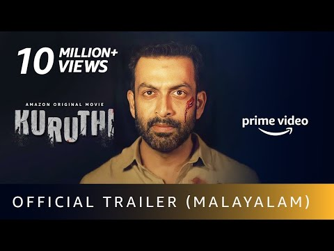 Kuruthi - Official Trailer   Prithviraj Sukumaran, Roshan Mathew, Murali Gopy   Amazon Prime Video
