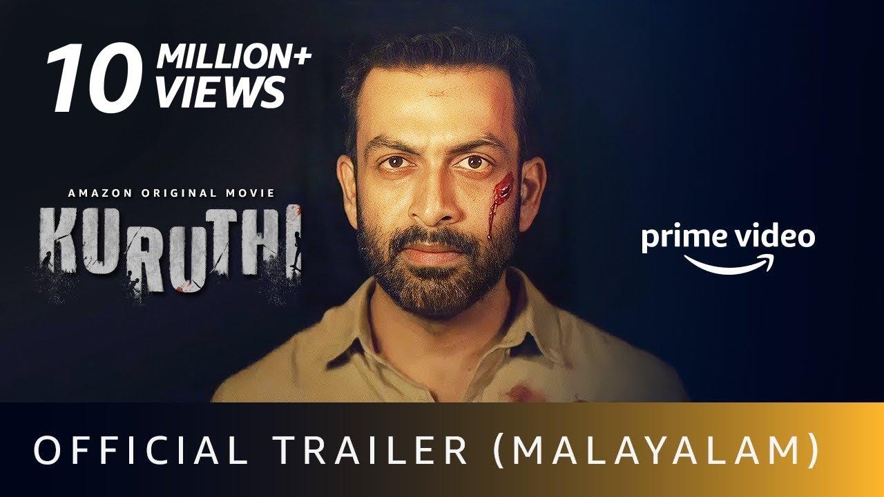 Kuruthi - Official Trailer | Prithviraj Sukumaran, Roshan Mathew, Murali Gopy | Amazon Prime Video