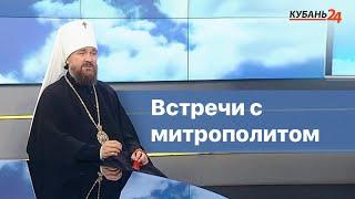 Религия и наука — есть ли противоречие? | «Встречи с митрополитом»