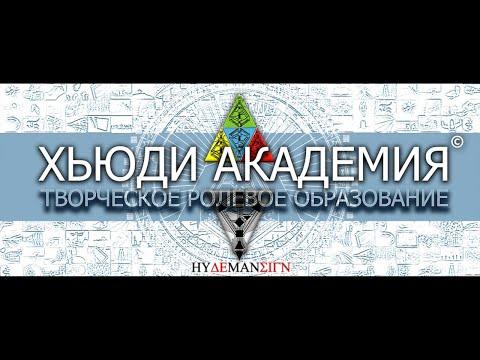 """""""Изобилие Духа или Дух Изобилия"""".  23 февраля (Вс) 2020"""