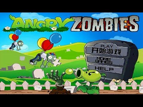 Angry zombies dibujos animados para ni os youtube for Imagenes de estanques para ninos