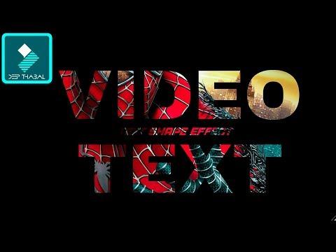 WONDERSHARE FILMORA | HOW TO MAKE VIDEO TEXT SHAPE EFFECT | TEXT | TUTORIAL [HINDI] DEEP THABAL !