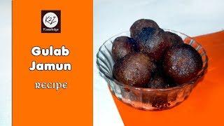 Gulab Jamun Recipe || Shahi Gulab Jamun || Muslim Style Gulab Jamun || Easy Recipe of Gulab Jamun