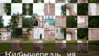 Переславль-Залесский-достопримечательности(Уважаемый зритель,на 13 секунде видео есть небольшая ошибка на ,которую я прошу НЕ ОБРАЩАТЬ ВНИМАНИЯ И НЕ..., 2013-07-20T18:12:40.000Z)