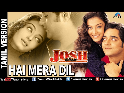 Hai Mera Dil Churake Le Gaya Full Video Song | Tamil Version | Shahrukh Khan, Aishwarya Rai