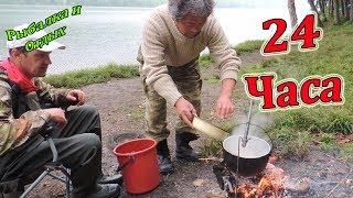 Рыбалка с Ночёвкой на Водохранилище Кучелиново! Готовлю Уху на Костре. Рыбалка в Приморье 2018.