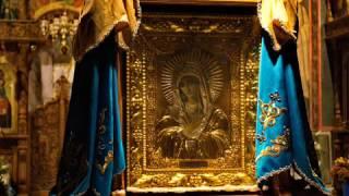 Ты моя Матерь,Царице Небесная...Хор Почаевской Лавры(Хор братии Свято-Успенской Почаевской Лавры. http://youtu.be/04gbm1hDeqE Ты моя Матерь, Царице Небесная, Ты мой покров,..., 2013-06-08T20:34:53.000Z)