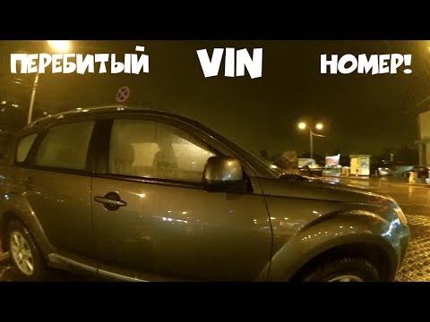 КУПИЛИ АВТО С ПЕРЕБИТЫМ VIN НОМЕРОМ!!! ClinliCar автоподбор спб.