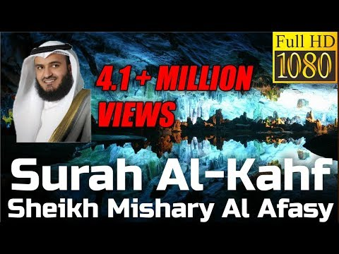 SURAH AL KAHF FULL BEAUTIFUL RECITATION - Sheikh Mishary - English & Arabic Translation Online