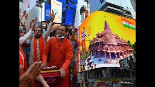New York: Ram Mandir billboard shines at iconic Times Square amidst bhajans & 'Jai Shri Ram' chants