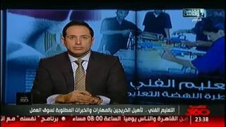 احمد سالم: مفيش انتاج من غير تعليم فني