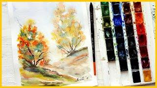 Осенний пейзаж акварелью!