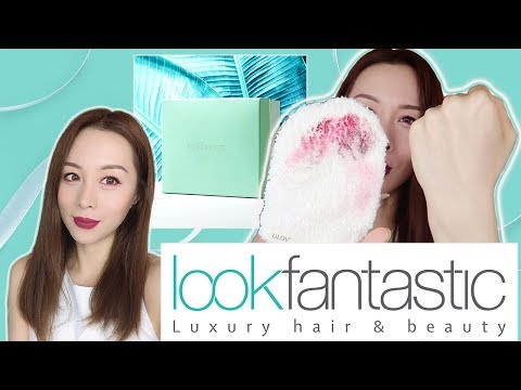 Look Fantastic|7月订阅盒子开箱|July Beauty Subscription Unboxing