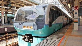 【251系】 東京駅9番線 発車メロディ+特急「スーパービュー踊り子7号」発車 / JR東日本
