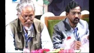 Kishor Kanta award 2009 ceremony 21.11.09