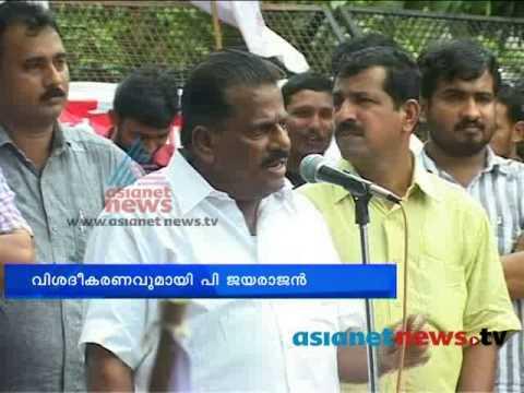 Kannur News:P. Jayarajan controversial talk: Chuttuvattom 31st May 2013 ചുറ്റുവട്ടം