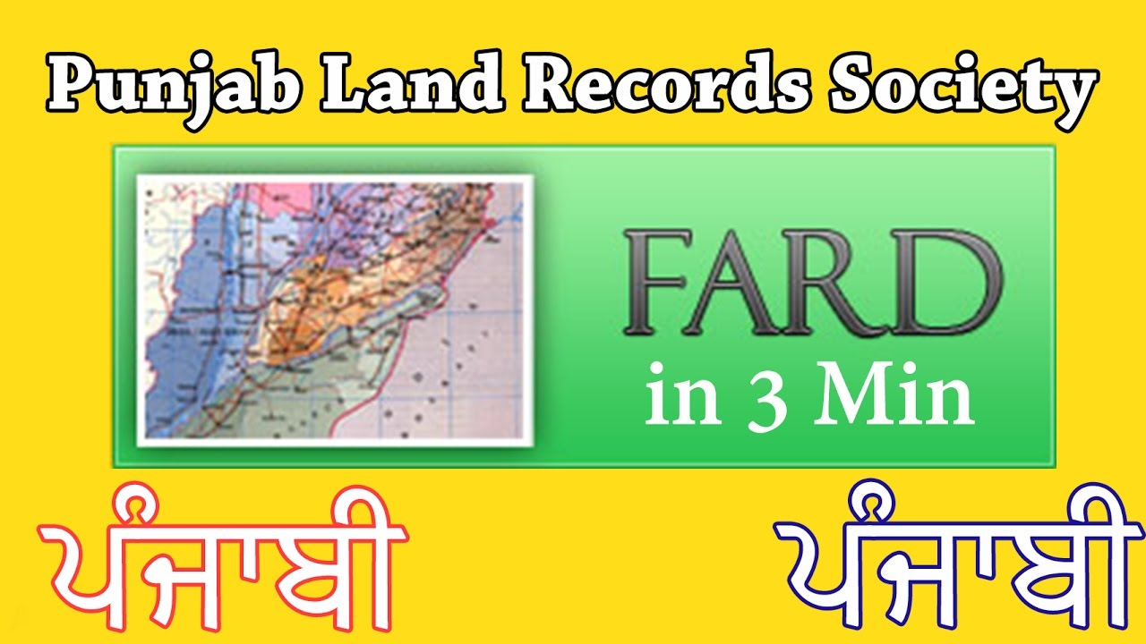 AP LAND RECORDS Adangals and FMB ONLINE 2015 - YouTube