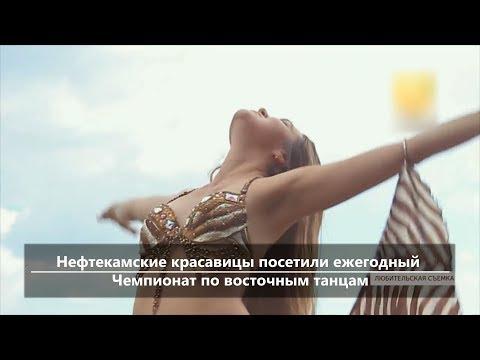 UTV. Новости севера Башкирии за 26 ноября (Нефтекамск, Дюртюли, Янаул)