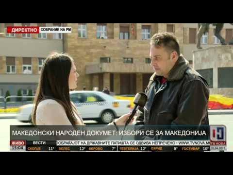 Мијалковски: Граѓаните бараат избори - Македонија е држава на македонскиот народ