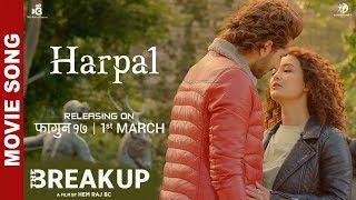 Harpal -