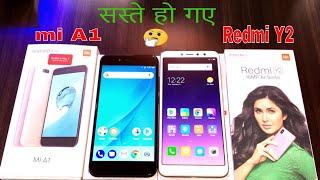 Mi A1 4/64GB vs Redmi Y2 4/64GB Unboxing,Compare + Price drop in Hindi
