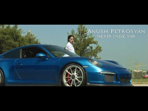 Anush Petrosyan & Paul Baghdadlian - Nerir Indz Yar (2020)