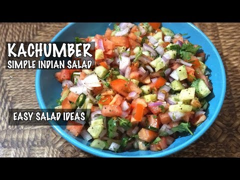 Simple Indian Salad - KACHUMBER - Pico de Gallo / Salsa Fresca or Salsa Cruda