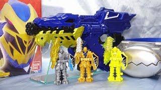 DXモサチェンジャー u0026バックルG 騎士竜戦隊リュウソウジャー リュウソウゴールド