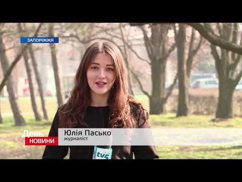Телеканал TV5: День. Новини TV5. Випуск 15-00 за 21.03.2019