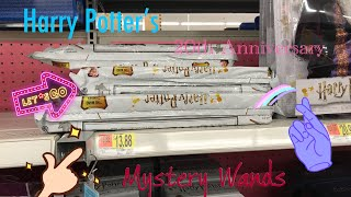 I found the 20th anniversary Harry Potter Mystery wands at Walmart!...