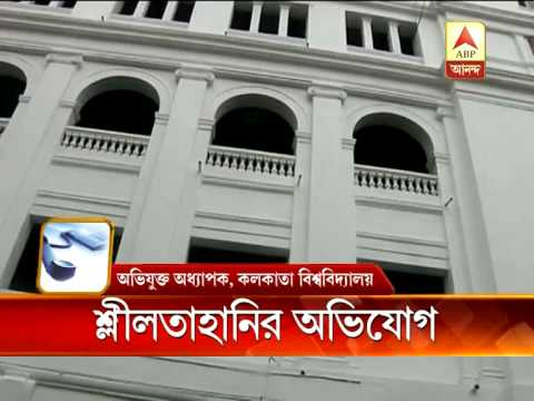 Molestation charge against a professor of university of Calcutta