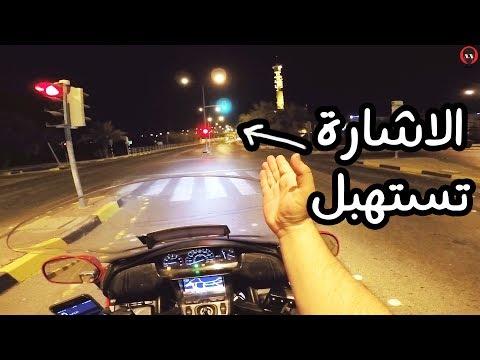 اليوم الاول والاخير في مسقط و عمان كلها ... (والسبب ؟؟)