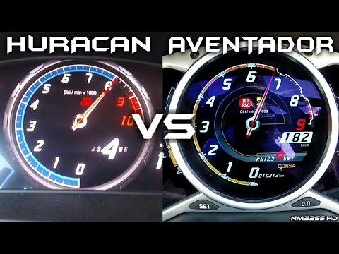 Lamborghini Huracan vs. Lamborghini Aventador 0-200km/h Acceleration Comparison