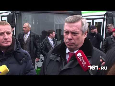 Новые автобусы для Ростова