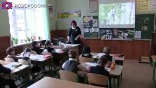 Конкурс «Учитель года» в Донецке