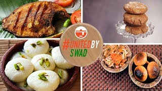 Top 5 Best East Indian Recipes Ever #UnitedBySwad