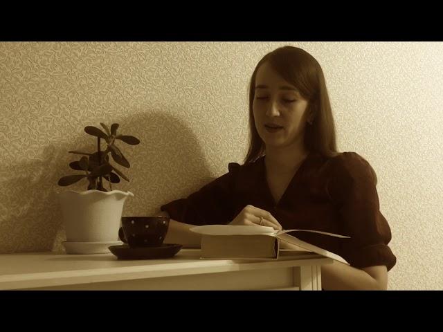 Изображение предпросмотра прочтения – ВероникаФедотова читает произведение «Мне нравится, что Вы больны не мной...» М.И.Цветаевой