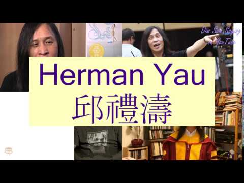 """HERMAN YAU"" in Cantonese (邱禮濤) - Flashcard"
