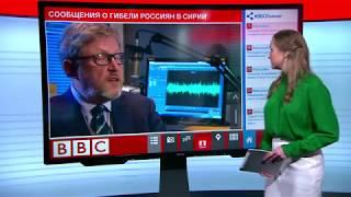 ТВ-новости: новые потери России в Сирии