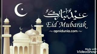 Eid Mubarak Status 2019 WhatsApp Status