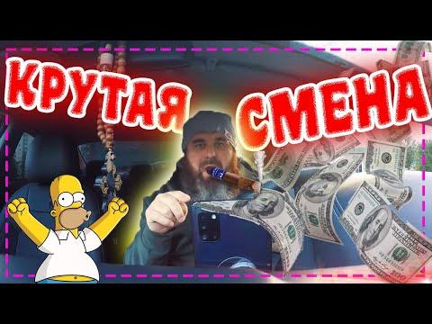 НОЧНОЕ ТАКСИ В ПЯТНИЦУ  / ФЛЕЙТА  / ДИМОН ТАКСИ