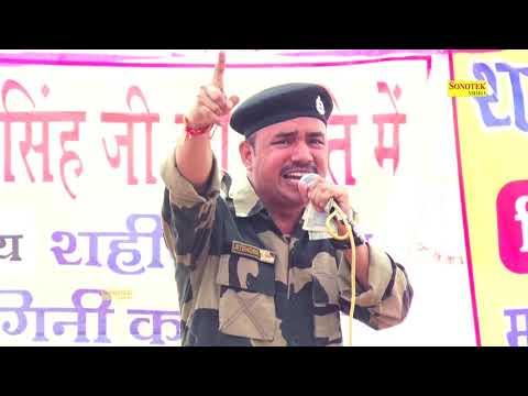 Sath Rehniya Sang Ke Sathi | Haryanvi Ragni | Nardev Beniwal | Raypur Ragni | Ragni Sonotek