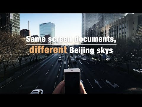 Live: Same screen documents, different Beijing skys环保达人邹毅的故事