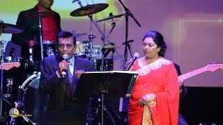 Ape Diha Ne - Saman De Silva & Sangeetha Kariyawasam
