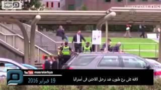 مصر العربية  لافتة على برج ملبورن ضد ترحيل اللاجئين في أستراليا