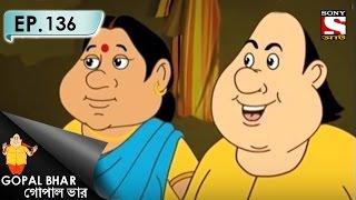 Gopal Bhar (Bangla) - গোপাল ভার (Bengali) - Ep 136- Gopal Ar Kele Pocha