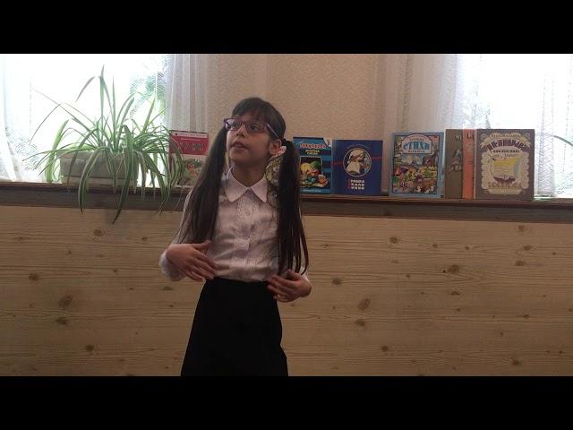 Изображение предпросмотра прочтения – АлинаШтанько читает произведение «На лугу» А.А.Блока